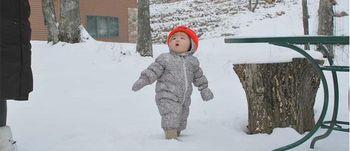 Podhladitev otroka