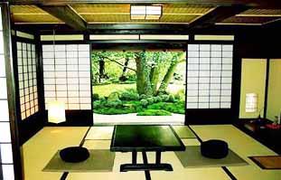 Japonski slog
